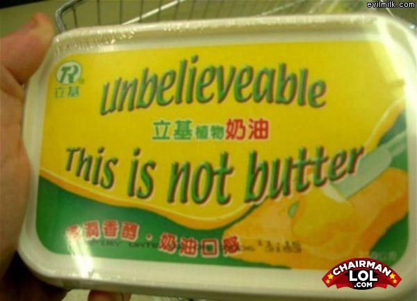 "- ripoff of ""I can't believe its not butter"""