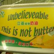 Thisisnotbutter
