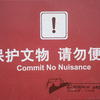 20840 - Popular Funny Engrish Translations - 15
