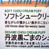 26803 - Popular Funny Engrish Translations - 15