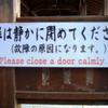 26804 - Popular Funny Engrish Translations - 10