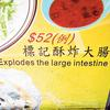33865 - Popular Funny Engrish Translations - 15