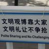 34162 - Popular Funny Engrish Translations - 21