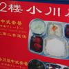 34163 - Popular Funny Engrish Translations - 20