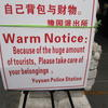 37828 - Popular Funny Engrish Translations - 15
