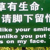 5400 - Popular Funny Engrish Translations - 3