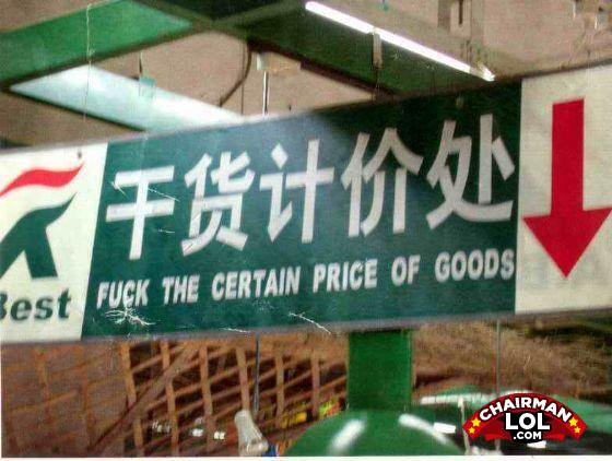 Genitl-eman-bad-english-chinglish-beijing-olympics2008b